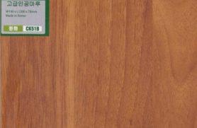 Sàn gỗ Donghwa CK51B