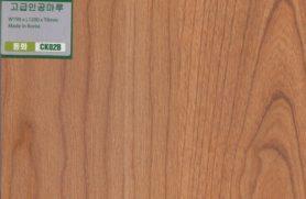 Sàn gỗ Donghwa CK02B