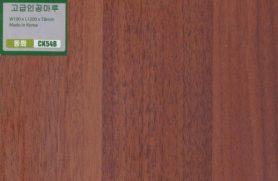 Sàn gỗ Donghwa CK54B